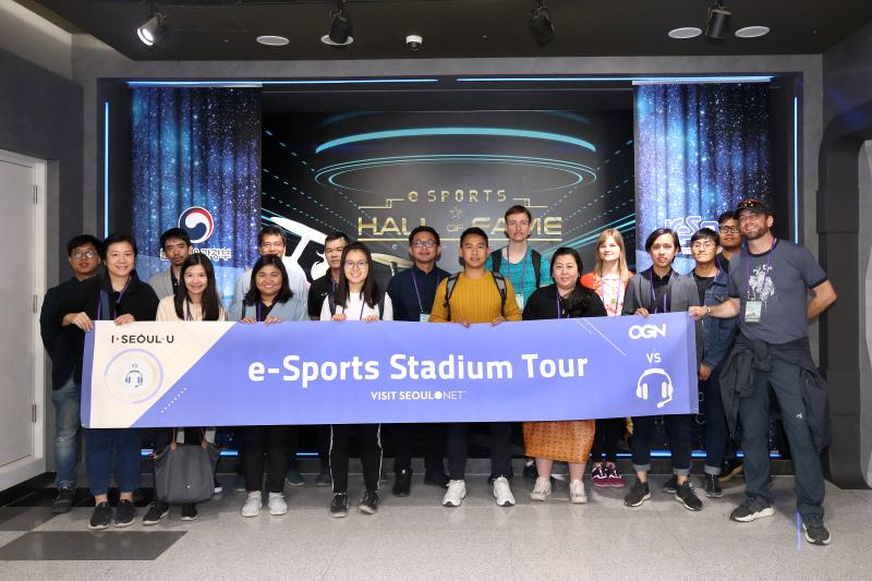 e-Sports Stadium Tour Program_7