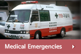 Go to Emergency Medical Service Information